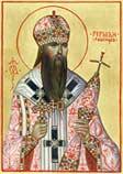 Священномученик епископ Герман (Ряшенцев), икона